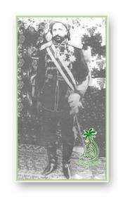 الشيخ خزعل الكعبي أمير الأحواز1