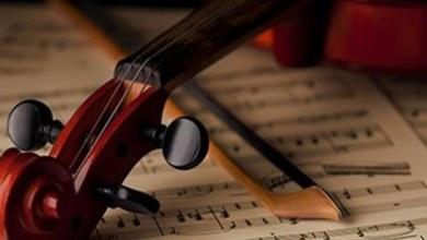 صورة الموسيقي العاشق