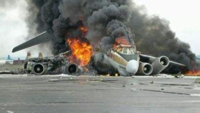صورة طيارة إيرانية رابعة