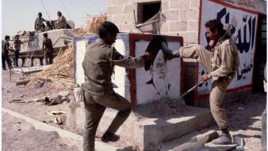 صورة في ذكرى يوم النصر العظيم على إيران .. مراجعات فكرية