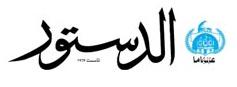 جريدة_السبيلQ