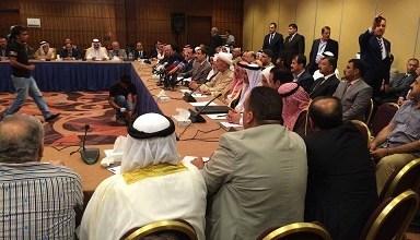 صورة مؤتمر عمان
