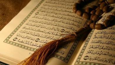صورة بين الخلافة والإمامة شهر رمضان الذي أنزل فيه القرآن (2)