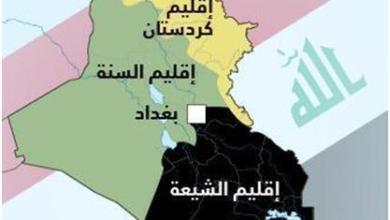 صورة من يتحمل مسؤولية تقسيم العراق