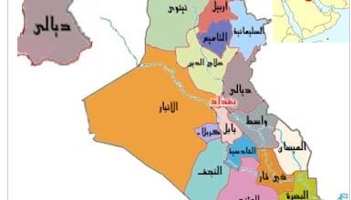 صورة إعلان إقليم محافظة ديالى الحدث والدلالة (1)