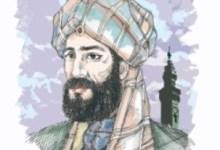 صورة مقتل سعيد بن جبير .. هذه المسرحية الشعوبية