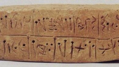 صورة النص التوراتي والحضارة الفارسية المزعومة