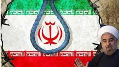 صورة عداوة إيران لحقوق الإنسان