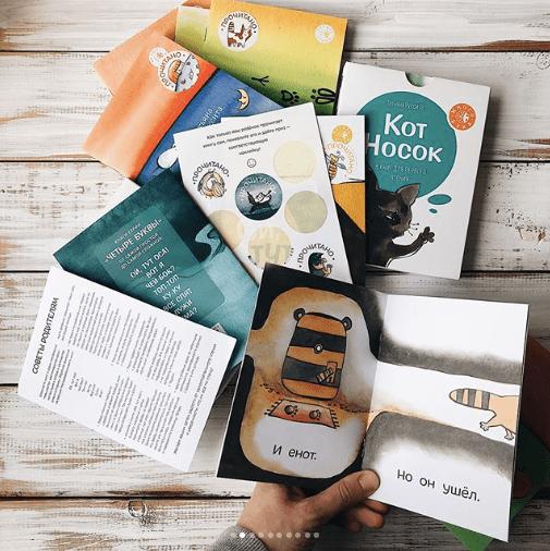 Татьяна Руссита - учим читать ребенка