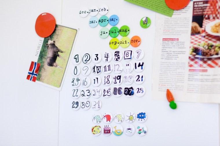 Sunniest.ru - project HlEb - проект ХлЭб - вечный календарь