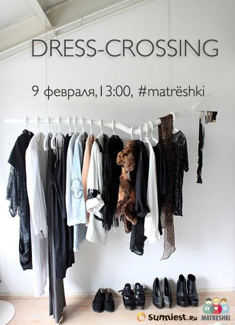 dresscrossing sunniest and matrёshki