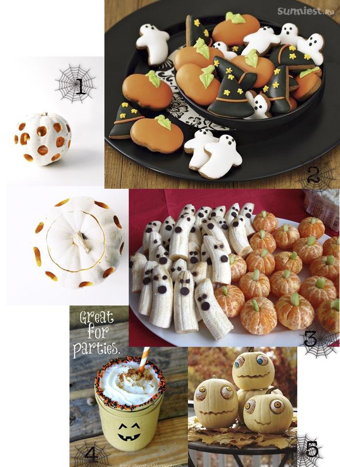 halloween celebration on Sunniest.ru