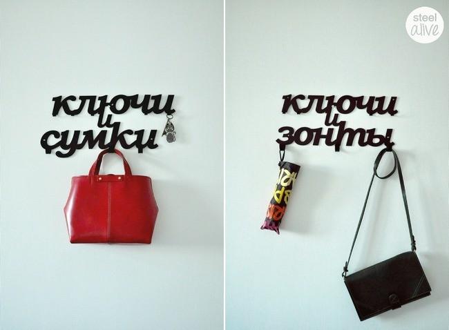 Steel Alive декор для дома - интервью для sunniest.ru