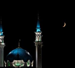 Ожидайте ее последние 10 дней Рамадана…