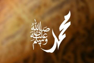 Почему мы так сильно любим Пророка Мухьаммада, мир Ему