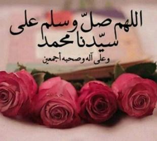 Восхваление Пророка Мухаммада, мир Ему