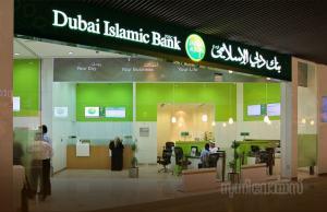 ISLAMIC BANKING-min