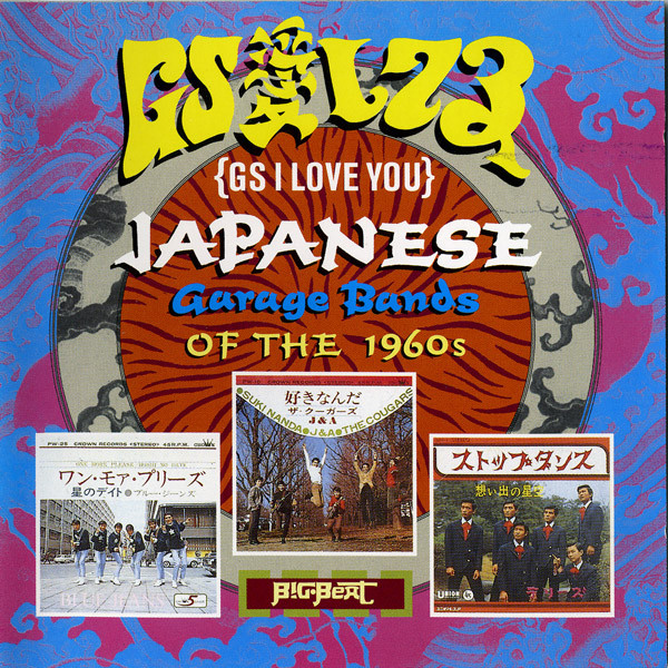 Various – GS愛してる = GS I Love You: Japanese Garage Bands Of The 1960s Music ALBUM