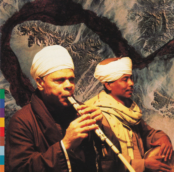 Various – The Musicians Of The Nile – Luxor To Isna : Egyptian Folk Traditional Music Album Compilation