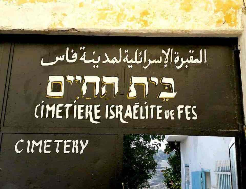 Jewish Cemetery of Fes