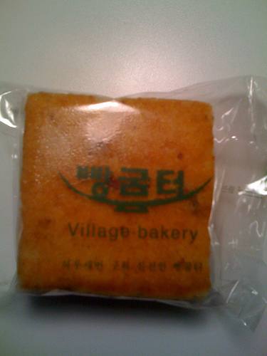 Picture of Walnut Castella from Bbang Goom Teo