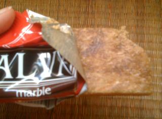 Camel brand Halvah Natural Sesame Bar (Marble flavor)