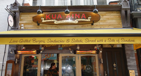 Kua Aina London