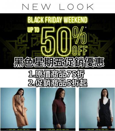 newlook-black-friday-sale-20161126