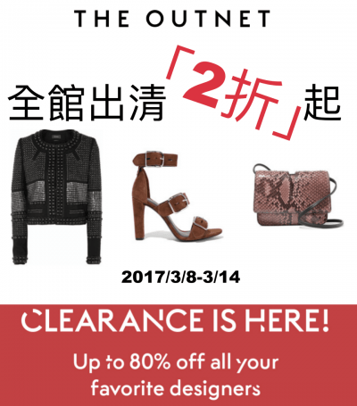 theoutnet clearance 20170308