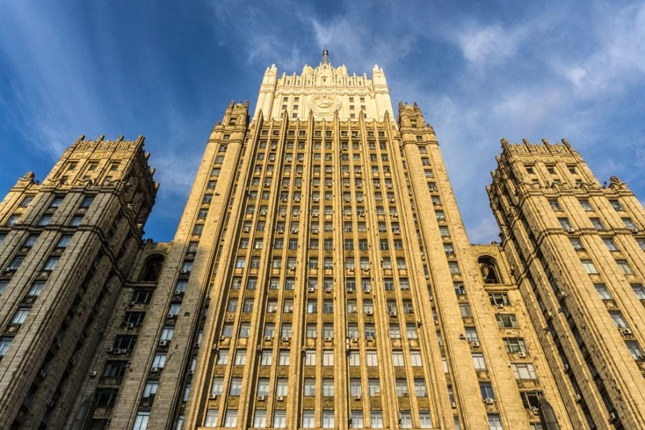 Moskau Außenministerium