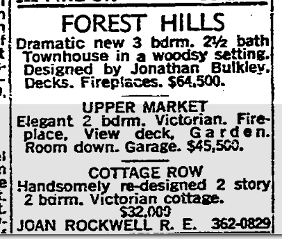 SF Chronicle, 8 Oct 1968. For 25 or 35 Castenada Ave.