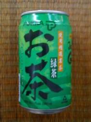 Can of Pokka Green Tea