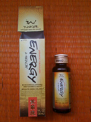 Yunker Formulated Energy Drink by Japanese company Sato