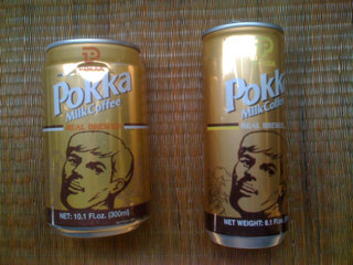 Cans of Pokka Milk Coffee - Real Brewed