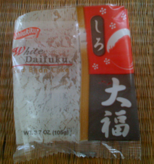 Shirakiku brand of Shiro Daifuku (white mochi)