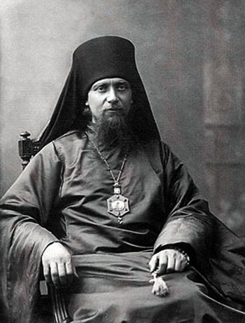 свт_Афанасий_(Сахаров)