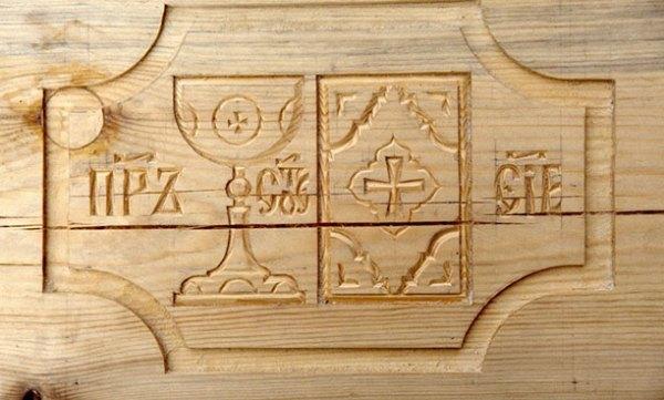 Потир и напрестольное Евангелие. Фрагмент одного из вырезанных Георгием Кожокарем по благословению отца Иоанна крестов