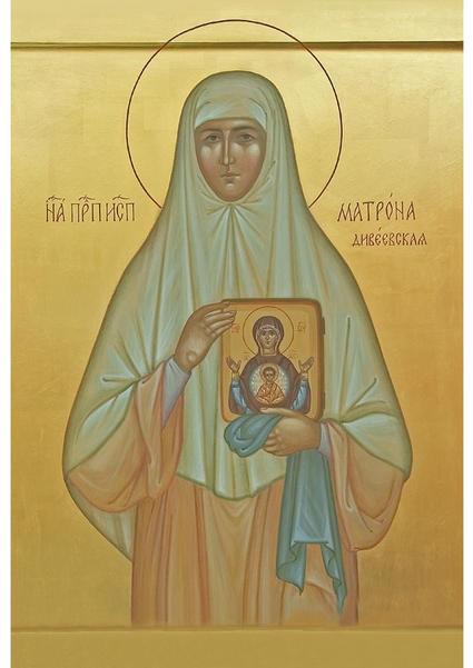 Икона прпеподобноисповедницы Матроны Дивеевской