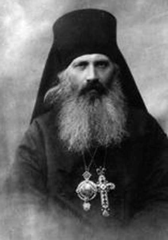 Священномученик Сильвестр (Ольшевский)