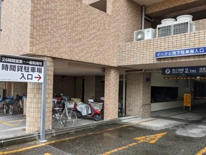 イーグレ駐車場