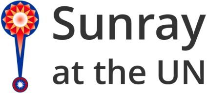 Sunray UN logo