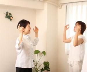 岡山市南区で女性専用のさとう式セルフケア講座を開催します