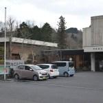 可児郷土歴史館