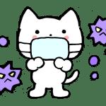 ウイルスと猫