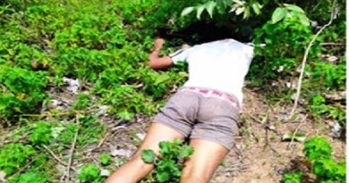 20-year-old student raped to death in Kwara State