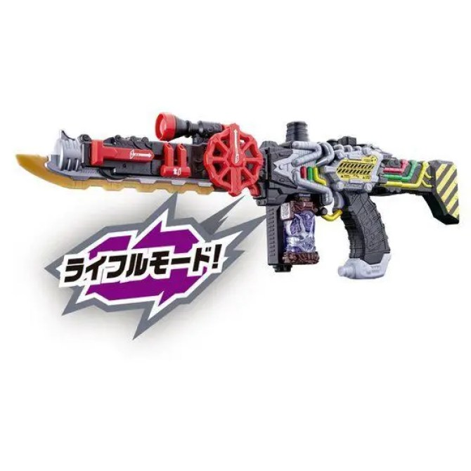 steamblade5