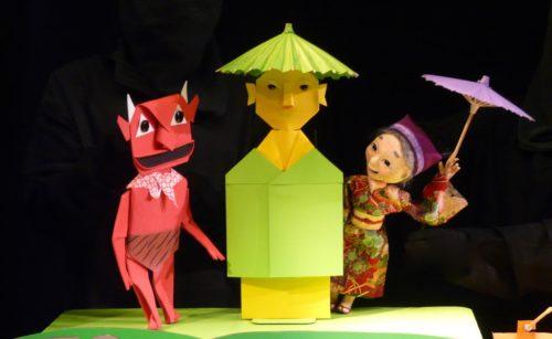 CANCELLED: Bunraku Puppet Show 3/14, 15/20