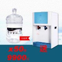飲水機免費-竹炭水50桶