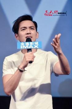 wallace_beijing_three_premiere