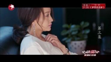 When a Snail Falls in Love Ye Qiao